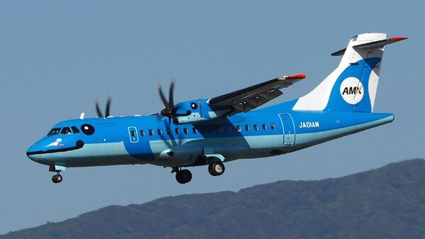 ATR42JA01AM.jpg_thumb.6bdb79672615866bdd5542842bda58e1.jpg